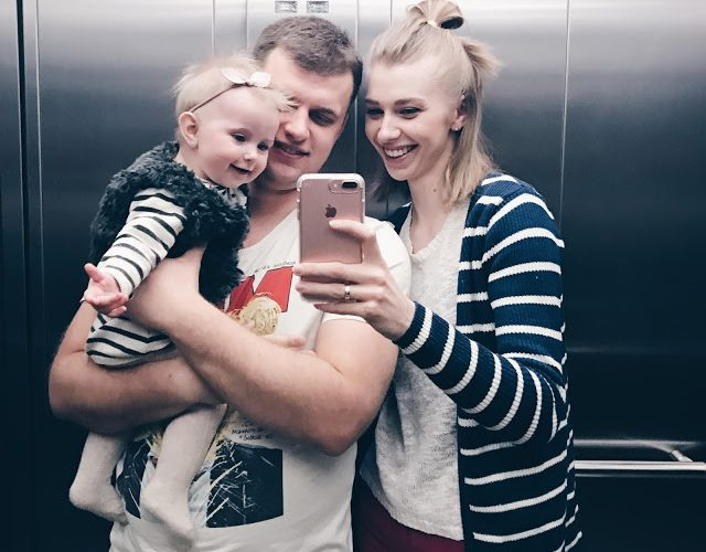 Rodzinka w windzie